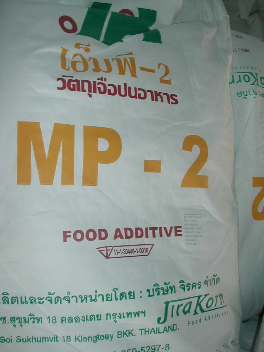 MP - 2 MIX PHOSPHATE